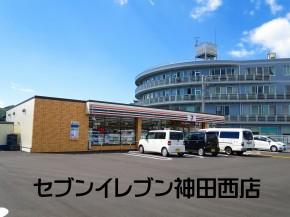 セブンイレブン神田西店