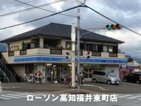 ローソン福井東店