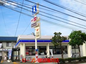 ローソン高知福井店