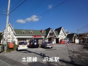 JR土讃線 旭駅