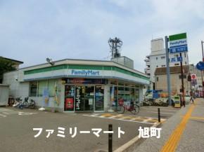 ファミリーマート旭町店