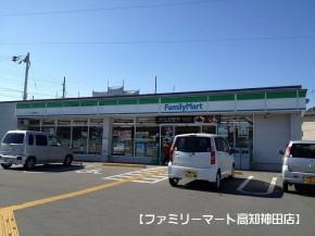 ファミリーマート 神田店
