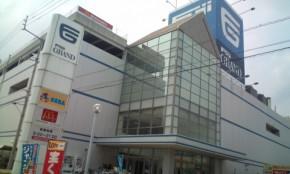 フジグラン高知朝倉店
