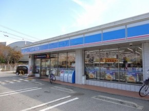 ローソン朝倉本町店