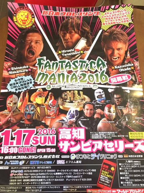 新日本プロレスポスター