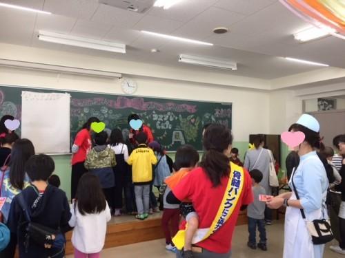 高知開成専門学校 日翔祭/ビンゴゲームもありました♪