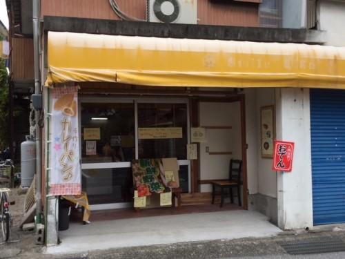 高知市旭天神町/tata家(タタヤ)店舗入り口