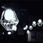 居酒屋 照明