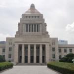 国会議事堂観光