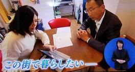"""暮らすに""""ぼっちり""""こうちらいふ_高知市で見つけた移住のカタチ"""""""""""