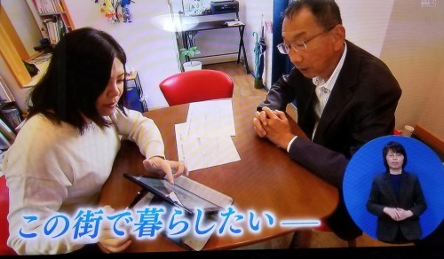 """暮らすに""""ぼっちり""""こうちらいふ 高知市で見つけた移住のカタチ"""