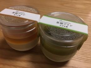 池川茶 茶畑プリン
