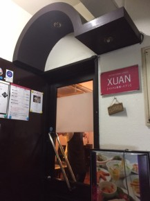 高知市帯屋町/ベトナム料理 スワン