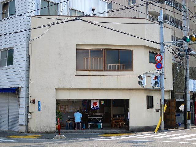 上町 山崎氷店