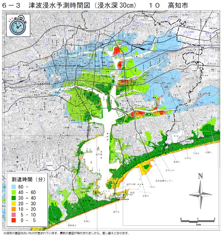 高知津波浸水予測
